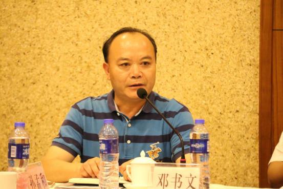竞博JBO 官网授权农牧