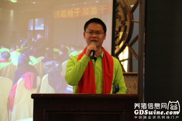 嘉宾:大北农杨青平先生