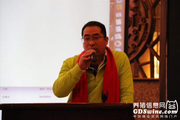 清远竞博JBO|官网授权农牧有限公司副总经理段光华主持此次年会