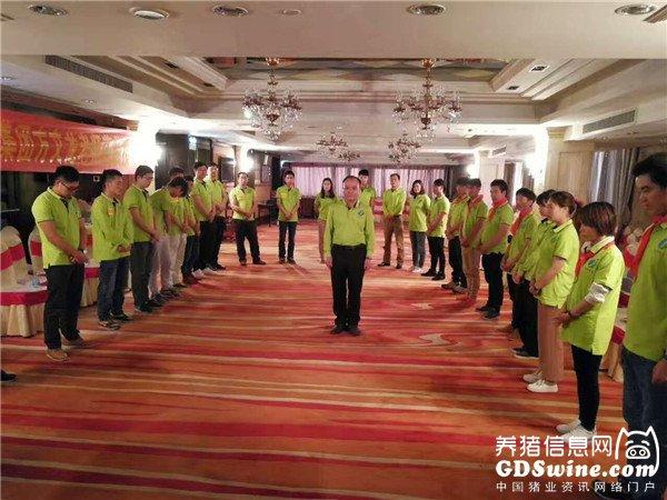 清远竞博JBO 官网授权农牧有限公司团队魔鬼训练营
